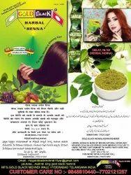 Green 40 gm Herbal Henna Powder, Packaging Type: Packet