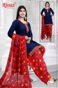 Ladies Cotton Punjabi Salwar Suit