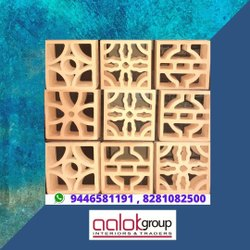 AALOK Terracotta Clay Jali Blocks, Size: 8.5 X 8.5 X 2.4 Inch
