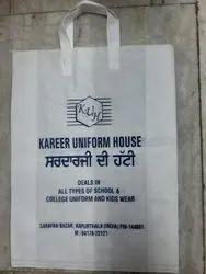 Plain Printed Non Woven Bags