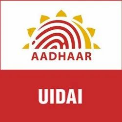 Laser & Color 24 Hours Aadhar Card Services, in Pan India, Location: Bangalore