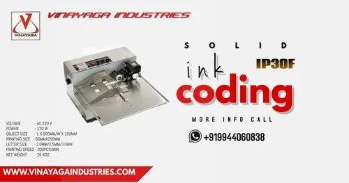 solid ink batch coding machine