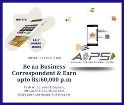 Online AEPS Banking Service
