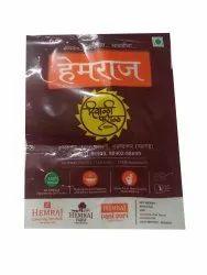 Printed Plastic Bags, Capacity: 1 Kg