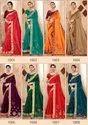 Vichitra Exclusive Silk Saree -8 Pcs Set