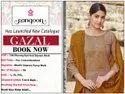 Rangoon Gazal Silk Weaving Buti And Sequence Work Readymade Suit Catalog