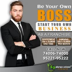 New company registration Start Your Own Business, Manufacturing