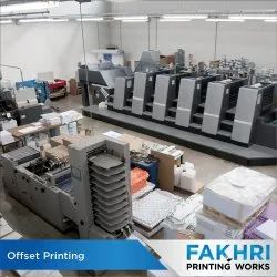 Paper 2-4 Days Offset Printing Services, Finished Product Delivery Type: Self Pick Up, Local