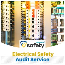 工业电气安全审计