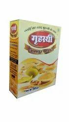 50 gm Amchur Powder, Packaging Type: Box