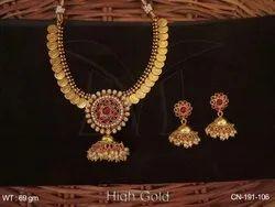Shri Laxmi Coin Style Temple Jewellery Finger Ring