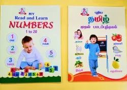 UKG Learning Numbers Book, English