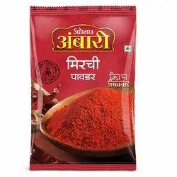 Suhana Ambari Red Chilli Powder, Packaging Size: 1 kg