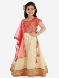 Serena Gold Thread Embroidered Top With Jaquard Lehenga & Net Dupatta (1 Year to 10 Years)