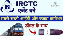 Business Pan India IRCTC Railway Agent ID Services, Delhi, Noida