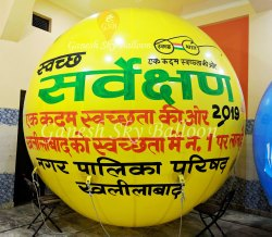 Sky Balloons Manufacturer Khalilabad