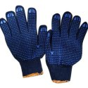 Blue On Blue Dotted Hand Gloves 60 Gram
