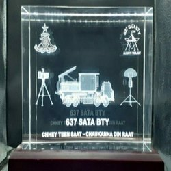 Army Trophy Momento