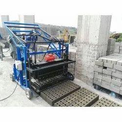 Block And Brick Making  Machine