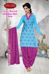 RS Lining Materials Embroidered Unstitched Ladies Dress Material