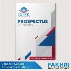 School & College Prospectus Printing Service, in Local, Dimension / Size: A4