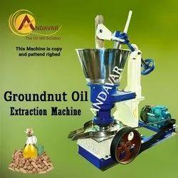 Oil Mill Lakdi Kachi Ghani Machine