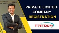 4-5 Days Private Limited Company Registration, Professional Experience: 20 Yrs Of Experience, 25