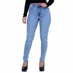 High Rise Button Ladies Skinny Jeans