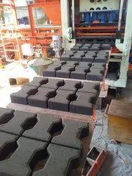 I Shape Cement Paver Block, Dimensions: 275*195*60 Mm