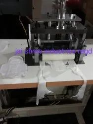 Mashik Dharm Pad Making Machine