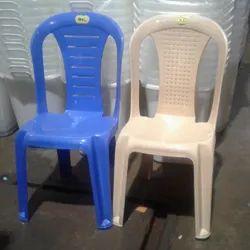 Sitting Plastic Chair