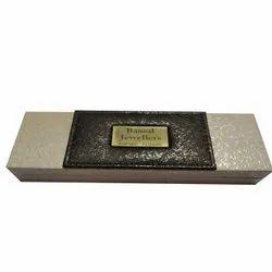 SIP Plastic Designer Chain Jewelry Box