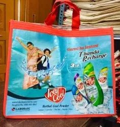 Printed Metalized Laminated Non Woven Bag, Capacity: 5Kg