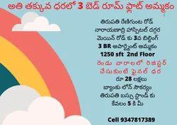 3 BR Flat for rs 28 lakhs Tirupati near Narayanadri Hospitals