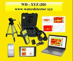 XYZ(3D) Japanese Technology/Ground Water Detector/Water Finder/ Borewell Locator