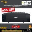 Black Plastic Infinity Stereo Speaker, 20w