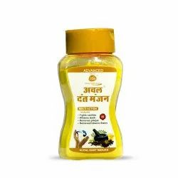 Teeth Stain Remover :- Achal Dant Manjan, Packaging Size: 65gm