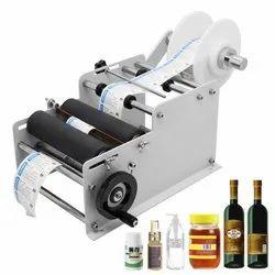 Bottle Sticker Labelling Machine