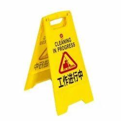 Caution Board -Cleaning in Progress (B-147)