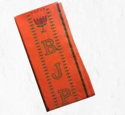 RJ Craze Orange BJP Gamcha, For Home, Size: 1.70mtr