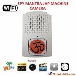 Mantrajap Machine Full HD Camera 1080P 32 GB Inbuilt Memory 1080P