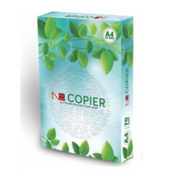 White 70 GSM NR Copier Paper, Packaging Size: 500 Sheets Per Packet, Size: A4