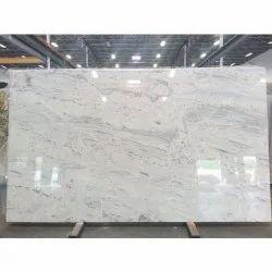 Cutter size Amba White Granite Slab, Thickness: 15-20 mm
