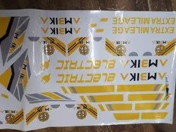 Transparent Vinyl Auto Decal Sticker, For Car, Packaging Type: Packet