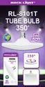 Rocklight AC DC Rechargeable Bulb