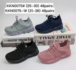 Daily wear Boys Shoes, Size: 31-36 25-30