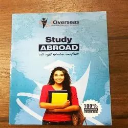Offset Paper Corporate Brochure Printing Services