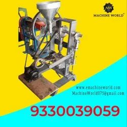 Camphor Tablet Making Machine