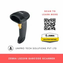 Wired Handheld 1D Barcode Scanner