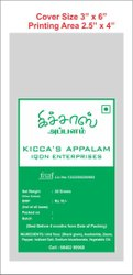 Appalam Packing Cover